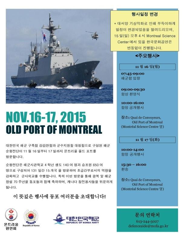 Poster-Korean-min.jpg